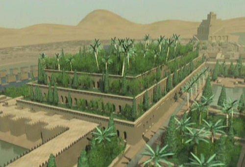 Nabuchonosor ii et l apog e de babylone at figurin 39 hist Architecture perse
