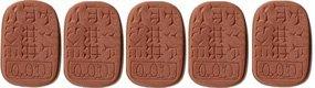 Les jardins de Babylone dans Jeux d'histoire cuneiforme2